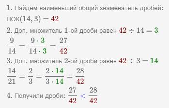онлайн калькулятор десятичных дробей с решением